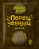 pepper_black_molot_10g.jpg
