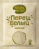 pepper_white_molot_10g.jpg
